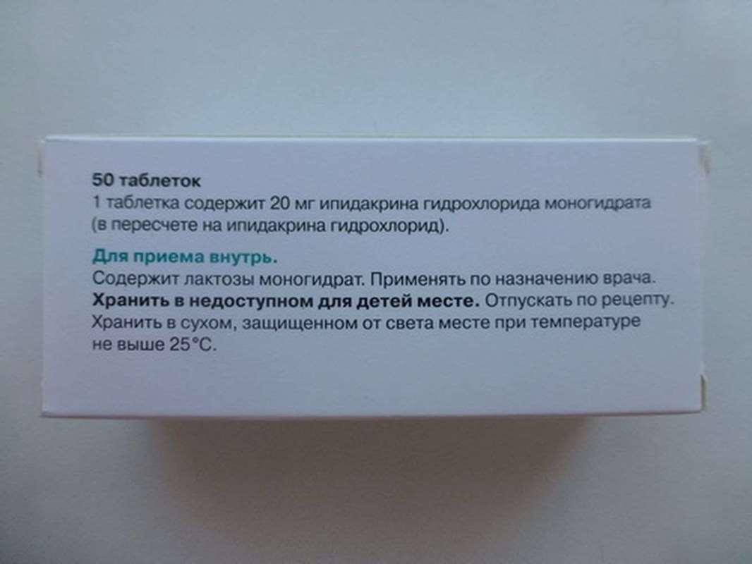Neuromidine medicine: instructions for use 87