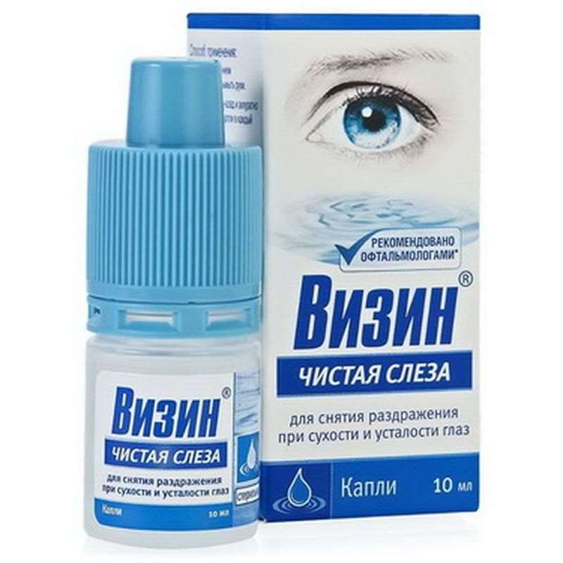 Vizin Pure Tear eye drops 10ml buy relieving irritation with dryness and tired eyes