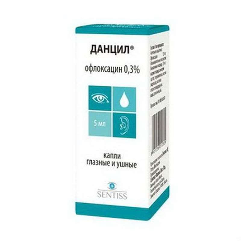 Dancil eye drops 0.3% 5ml buy antimicrobial effect for eye