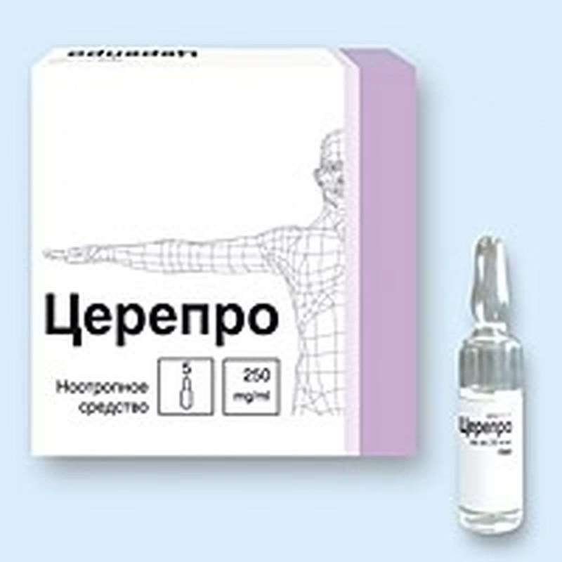 Cerepro injection 250mg/ml 5 vials buy improves brain function online