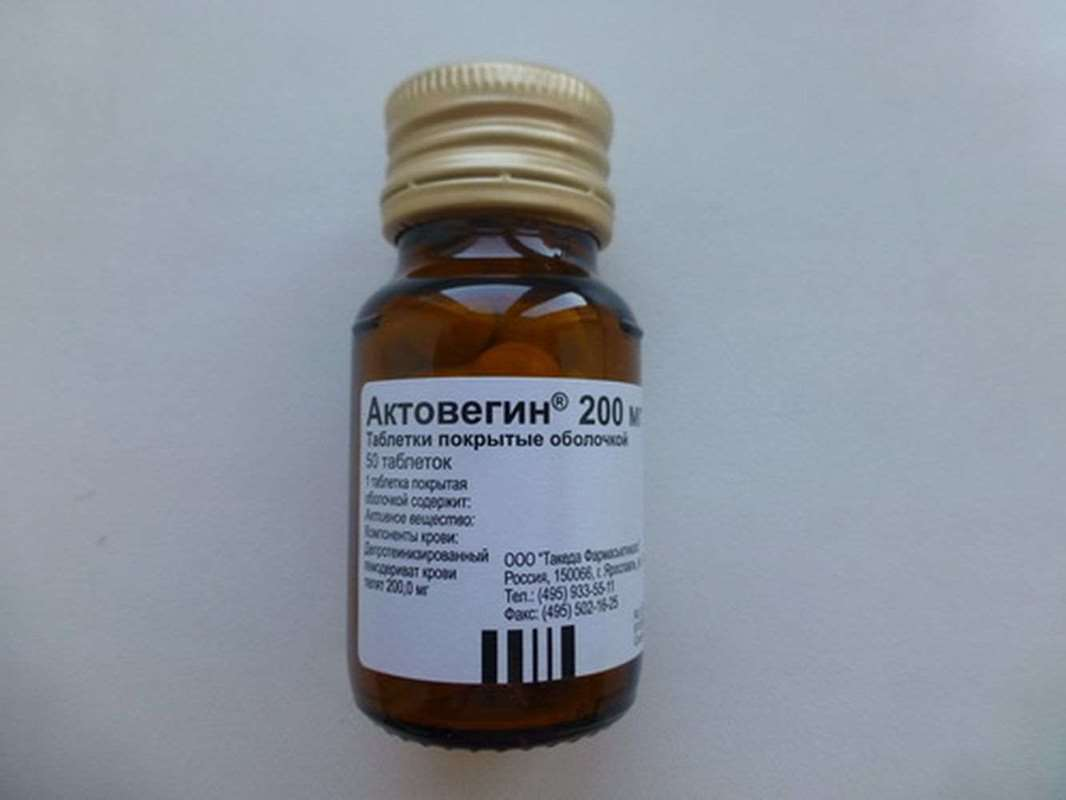 Actovegin 200mg 50 pills buy