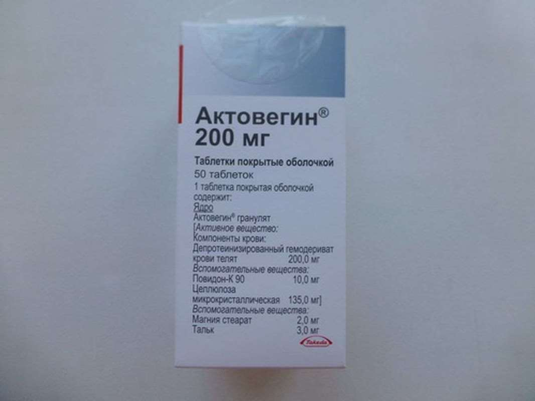 Actovegin 200mg buy online