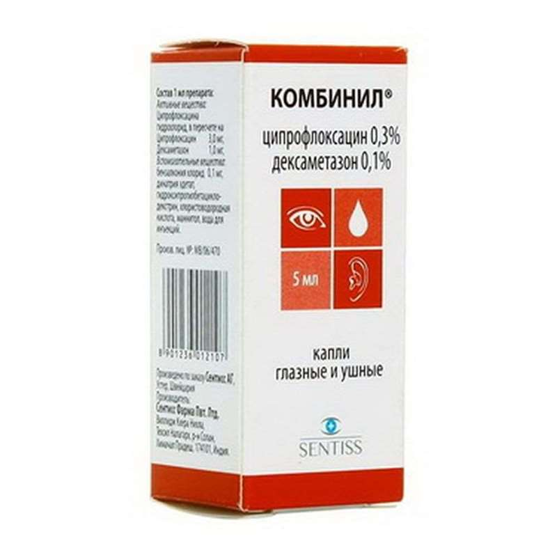 Kombinil eye drops 5ml buy anti-inflammatory and antibacterial action