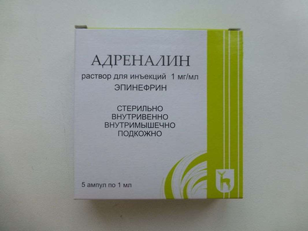 Adrenaline (Epinephrine) injection 1mg 5 vials