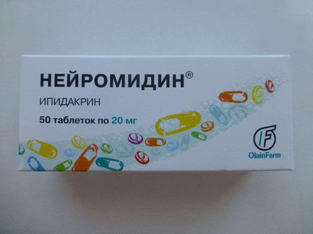 Neuromidine medicine: instructions for use 68