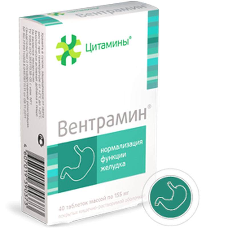 Ventramin stomach bioregulator 40 pills buy cytamins