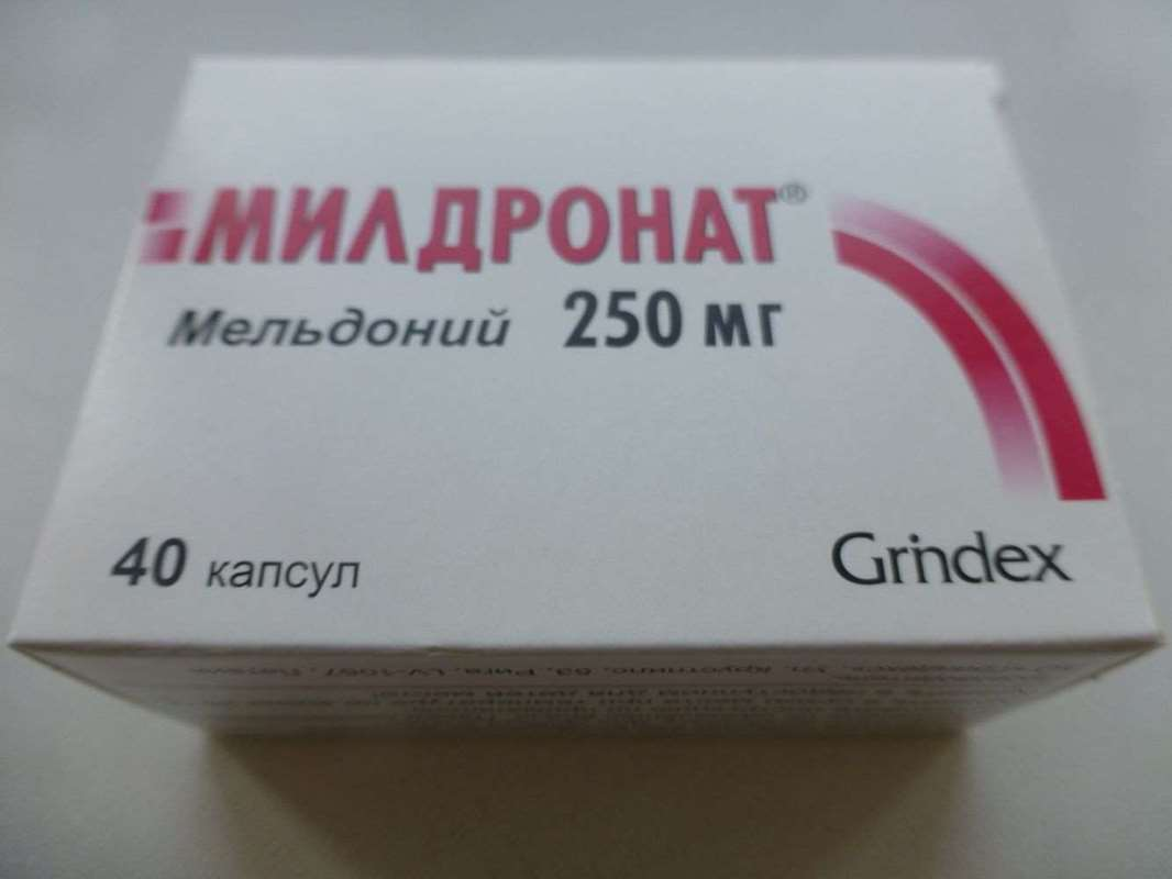 Mildronats (Meldonium) 250 mg - 40 pills