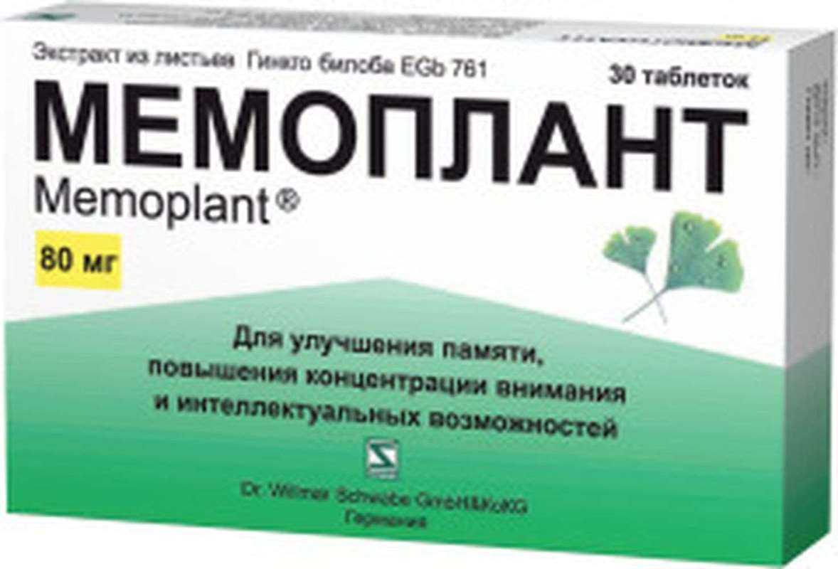 Memoplant 80mg 30 pills buy cerebral circulation online