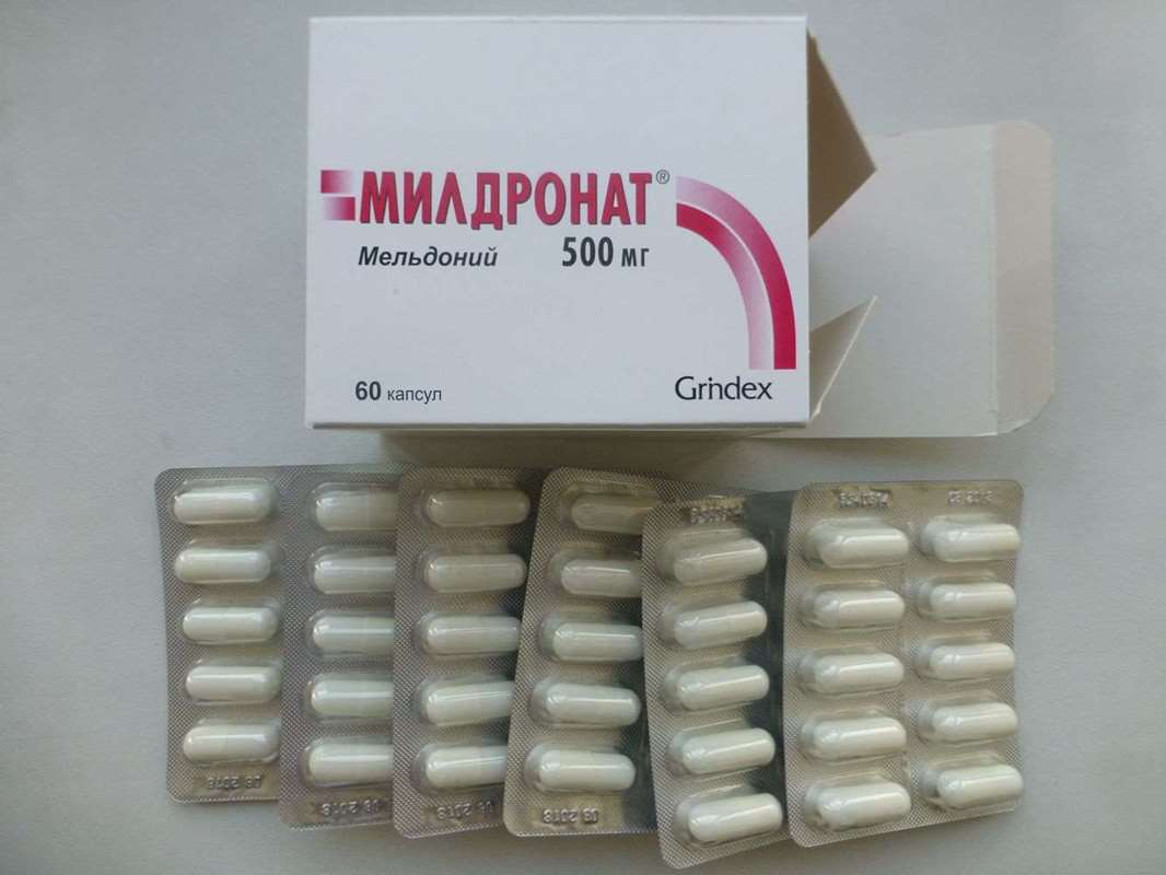 Meldonium 500 mg - 60 pills