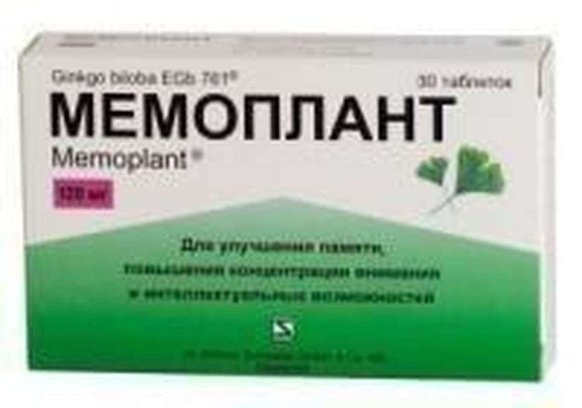 Memoplant 120mg 30 pills buy cerebral circulation online