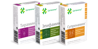 Complex of cytamins for the endocrine system buy
