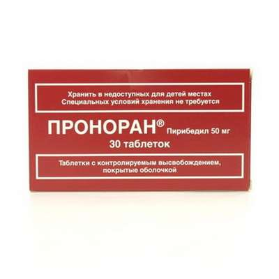 Pronoran 50mg 30 pills buy anti-Parkinsonian effect online