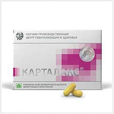 Kartalaks 20 capsules buy peptide complex musculoskeletal system online