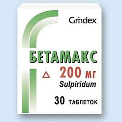 Betamaks (Betamax) 200mg 30 pills buy atypical neuroleptic from the group of substituted benzamides.