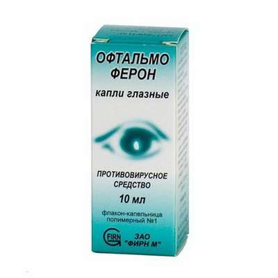 Ophtalmoferon eye drops 10ml buy antiviral, anti-inflammatory and immunomodulating action