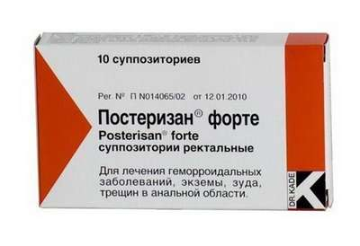 Posterisan forte suppositories rectal 10 pieces buy immunostimulating