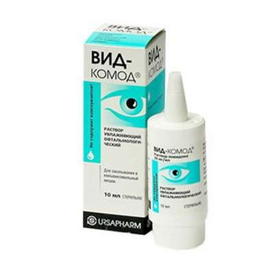 Vid-Komod eye drops 10ml buy ophthalmic moisturizing solution online