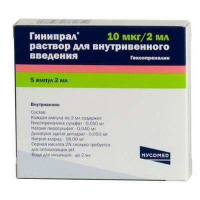 Gynipral injection 0.01mg 5 vials, 2ml per vial buy relaxes the muscles of the uterus