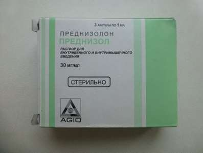 Prednisolon 3 vials 30mg/ml buy anti-inflammatory, anti-allergic, immunosuppressive