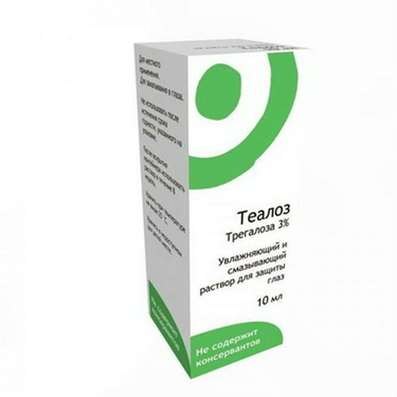 Thealoz eye drops 10ml buy eliminate the discomfort and dryness of the eyes