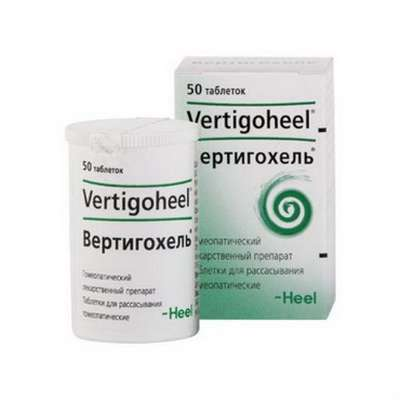 Vertigoheel 50 pills buy stimulates blood circulation