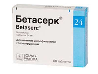 Betaserc (Betahistine) 24mg 60 pills buy improves microcirculation online