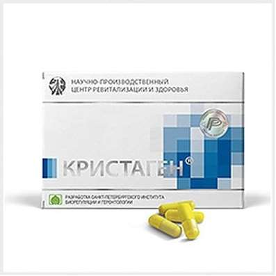 Kristagen 60 capsules buy peptide complex immune system online