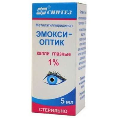 Emoxi-optic eye drops 1% 5ml stimulates reparative processes in the cornea