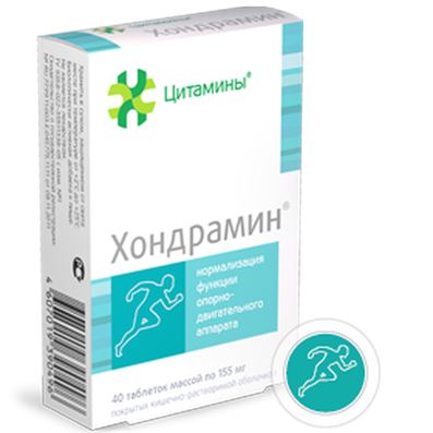 Hondramin bioregulator of cartilaginous tissue 40 pilss cytamins buy