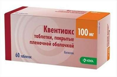 Kventiax 100mg 60 pills buy antipsychotic neuroleptic online