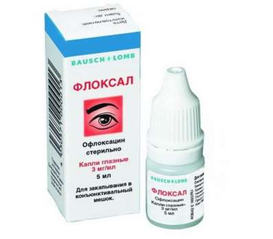 Floxal eye drops 3mg/ml 5ml buy antibacterial Ofloxacin