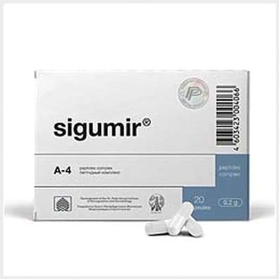 Sigumir 20 capsules peptide bioregulator cartilage, cartilage tissue recovery