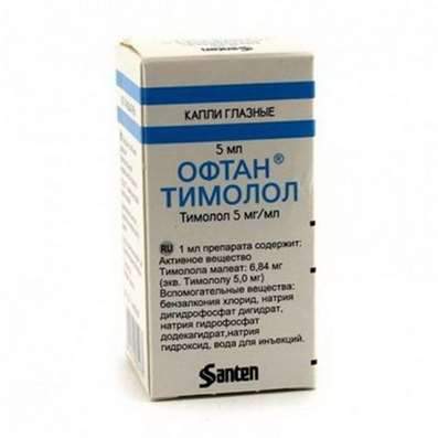 Oftan Timolol eye drops 5mg/ml 5ml buy an antiglaucomatous drug
