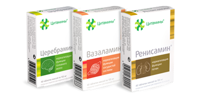 Complex of cytamins for the brain functions buy online
