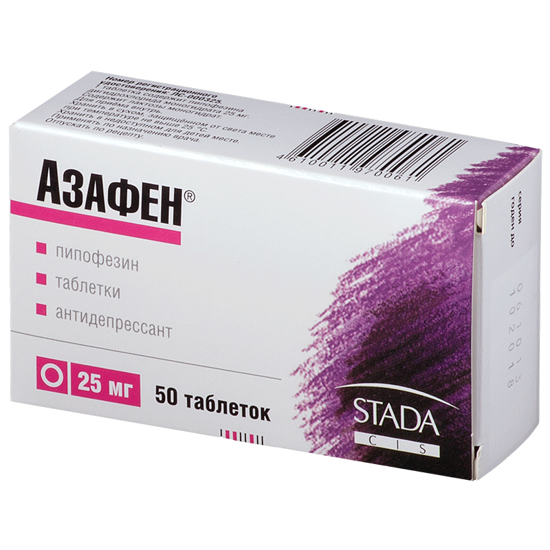 Azaphen - instructions, dosage, side effects, analogs