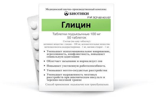 Glycine buy online