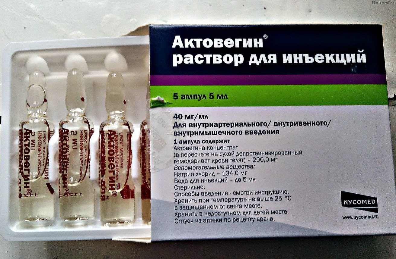 Actovegin solution for injections