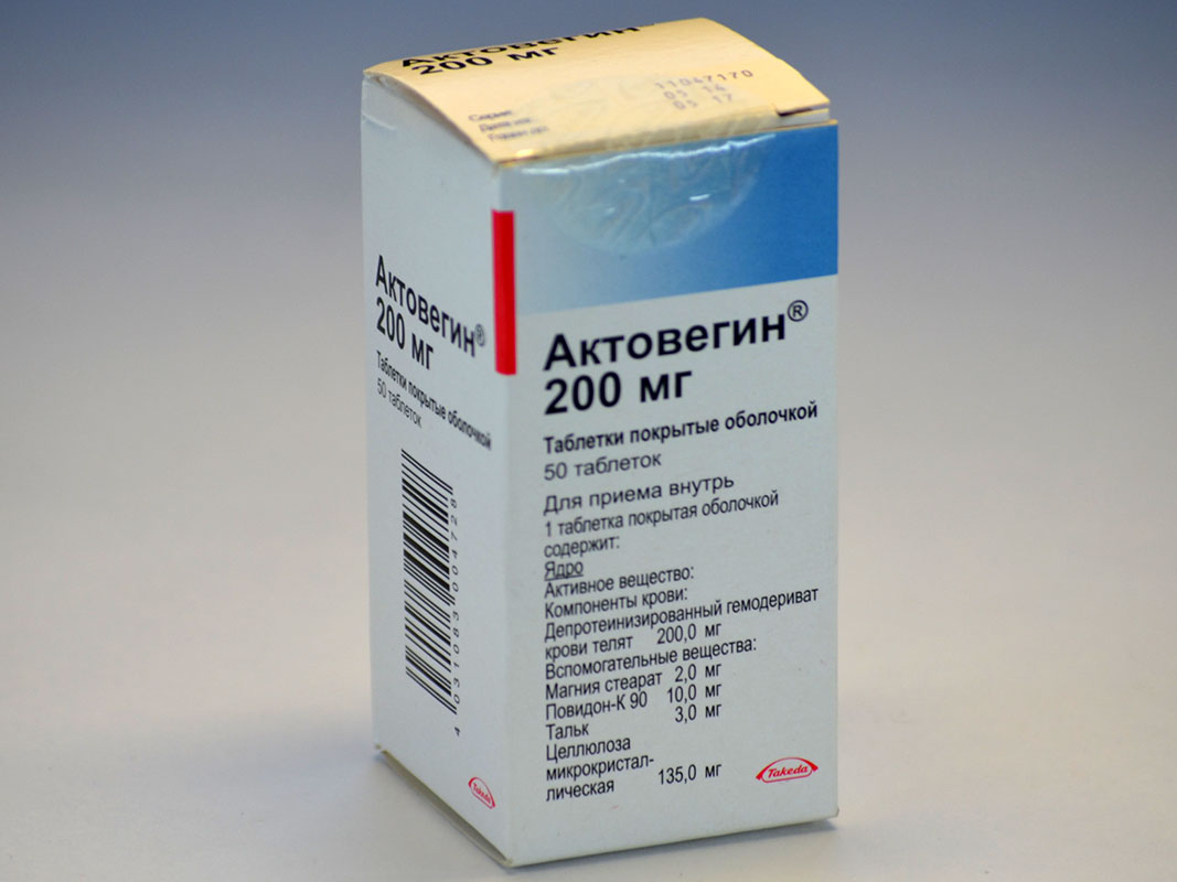 Actovegin (tablets): instructions for the drug, description, recommendations
